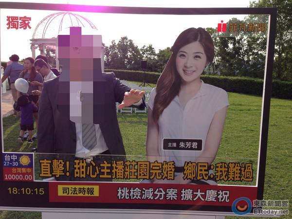 28歲甜心主播嫁檢察官!朱芳君:這是我夢想中的婚禮_02