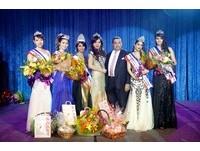 加拿大世界小姐冠軍是華人 雙學位演過20多部戲