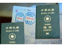 為了「增進感情」 近六成台灣人選擇海外旅遊