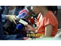 楊志堅器捐救32人 女兒:爸爸,你在天堂過得好嗎?