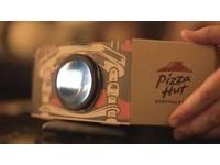外送盒變身投影機 美食與電影Pizza Hut讓你一次滿足