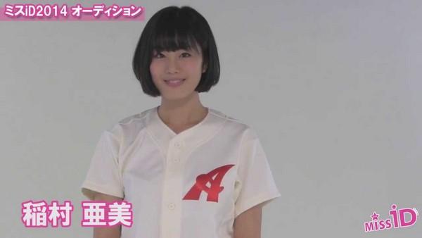 日本,棒球,正妹,投球,兇猛,稻村亞美