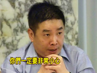 呂雅惠偷300個名牌包、謊詐4億元 害姐罹精神病?