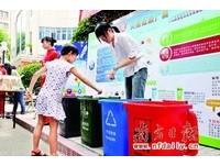 垃圾費隨袋徵收不夠看!廣州要推「垃圾袋實名制」