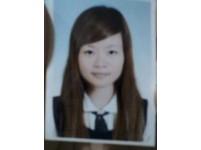 尋人/朋友介紹台北工作 18歲長髮女「潘佩欣」失聯