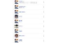 悼念被害聯合女大生 臉書千名好友改放「紙鶴大頭照」