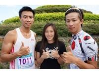 台灣泳后現身鐵人三項 與男友力拚好成績