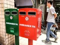 26年來從沒調整! 中華郵政擬漲郵資「掛號調為30元」