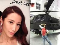 李蒨蓉、勞乃成涉外患罪 「阿帕契案」翻盤2度不起訴