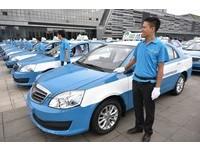 貴陽百輛「甲醇」新能源計程車投入運營
