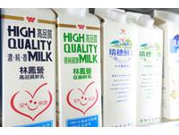 台灣鮮乳夭壽貴? 農委會澄清