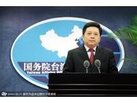 對藍營釋利多? 國台辦:陸企業有意買3千噸台灣水果