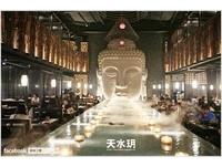 【高雄】來找佛祖吃火鍋與棉花糖壽喜燒