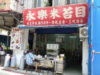 舊城區的道地台灣味!精選大稻埕5間餐廳