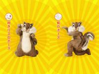 日本超可愛吉祥物「花栗鼠ちょリス」推出LINE貼圖