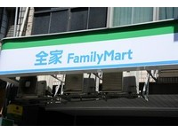 「綜合蔬菜味噌杯湯」疑為日本輻射食品 全家暫停販售