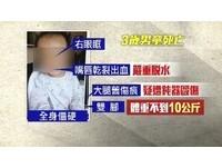 夜貓看社會/吸毒男毆打餓死3歲童 媽媽見屍體冷漠顧逛街
