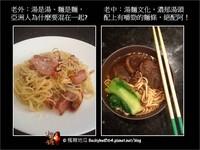 楓糖地瓜/老外看台灣越看越有趣?(飲食篇2)