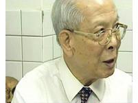 楊日松低調 生病住院時不准親人同事探訪
