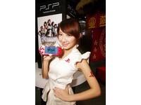 百年耶誕時尚禮/PSP推出聖誕節限定版 PS3新塗裝曝光