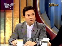 于美人問和郁慕明怎麼了 劉文雄諷「他是誰?」