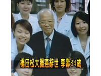 前TVBS女記者眼中的楊日松 他總是能夠洞悉人性