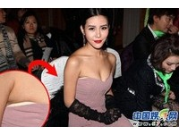 爆了! 馬諾穿爆乳裝 胸貼外露!