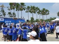 第七屆SUBARU台灣區「堅手到底 耐力手拉松」報名開跑