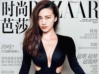范爺御用攝影師 美艷躍上時尚雜誌封面