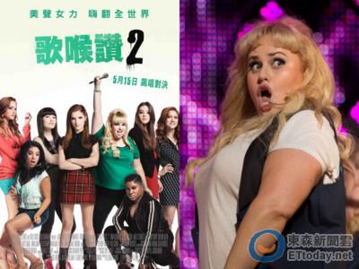 《歌喉讚3》提前2週上映!