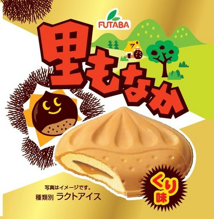 futa futa ane futa漫画 futa控吧 futa漫画纯肉福利图 - 小二 ...