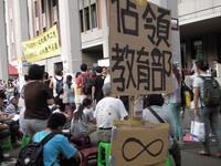 反課綱學生黨部陳情 王炳忠:在幫民進黨唱雙簧