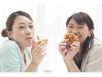 美忍者/不管如何都想瘦下來「外食應該避免」的4件事