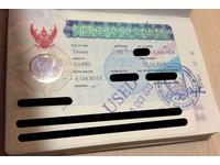 泰觀局證實12月起三個月內辦泰簽不用錢!