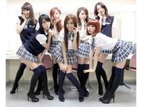 裁員沒在怕!「天氣女孩」日本推首支MV《戀愛氣象報》