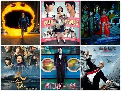 情人節看什麼電影?史詩、驚悚、動作等6大類型任你選