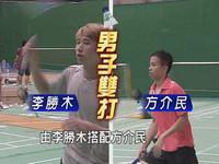 倫敦奧運/李勝木、方介民以分組第2之姿 勇闖8強賽事
