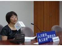 11月台灣失業率3.91% 亞洲四小龍最高