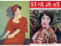 原來以前流行過這種妝!日本百年時尚妝容大回顧