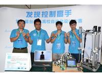 3D印表機變得更省時! 北科大學生獲台達盃首獎