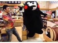 熊本熊「浮」起來了! 網友笑翻:部長,你有這麼輕?