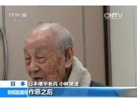 治療梅毒殺人吃腦 日本侵華老兵憶述可怕罪行