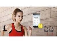 Jabra Sport Pace 運動耳機發表!可檢視健身計畫