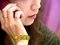 個資法10月1日上路 可檢舉推銷電話