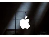 蘋果Q4財報出爐 營收獲利雙下滑