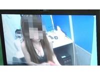 「視訊主播」脫衣辣片遭PO論壇 男客認出她報警