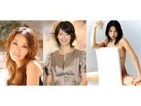 小咖田中千鶴吸毒被逮 掀出大牌女星「改造前」驚悚照