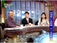 大選辯論林瑞雄討喜 劉文雄語出驚人說他像白痴?