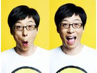 南韓國民主持人劉在石討高額薪水 法院判勝訴還公道