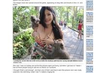 政大猴抓妹陳維芊護胸爆紅 羞認E奶當場露點